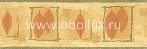 Канадские обои Blue Mountain,  коллекция Orange, артикулBC1581745b