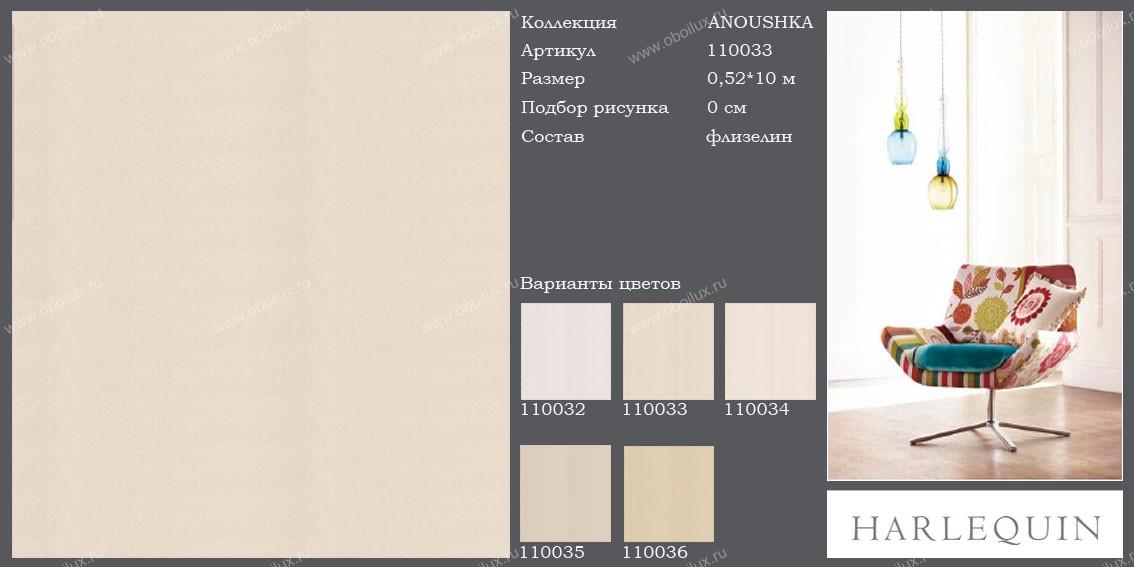 Английские обои Harlequin,  коллекция Anoushka, артикул110033