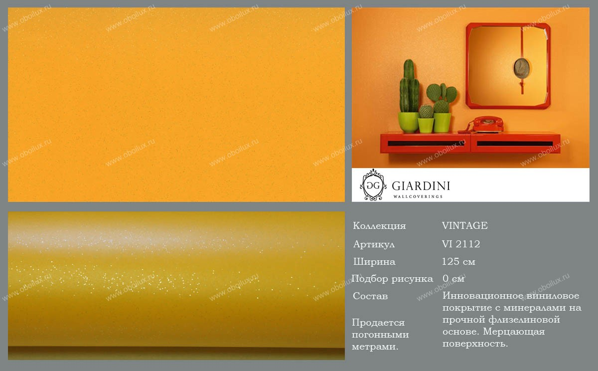 Итальянские обои Giardini,  коллекция Vintage, артикулVI2112