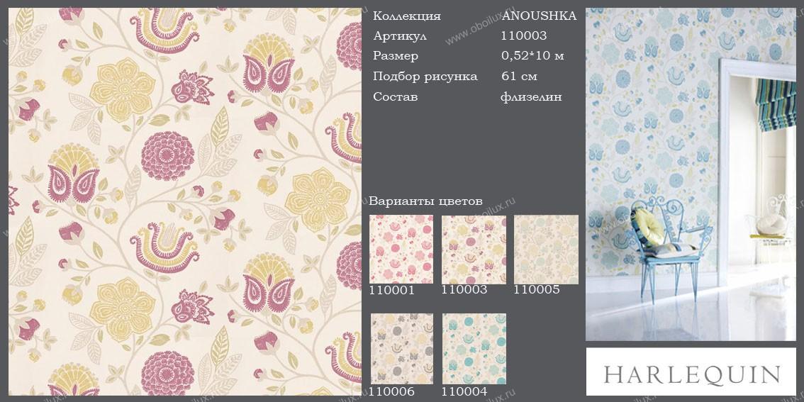 Английские обои Harlequin,  коллекция Anoushka, артикул110003