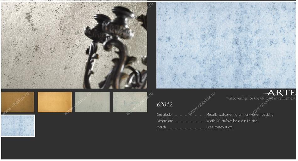Бельгийские обои Arte,  коллекция Metal x, артикул62012