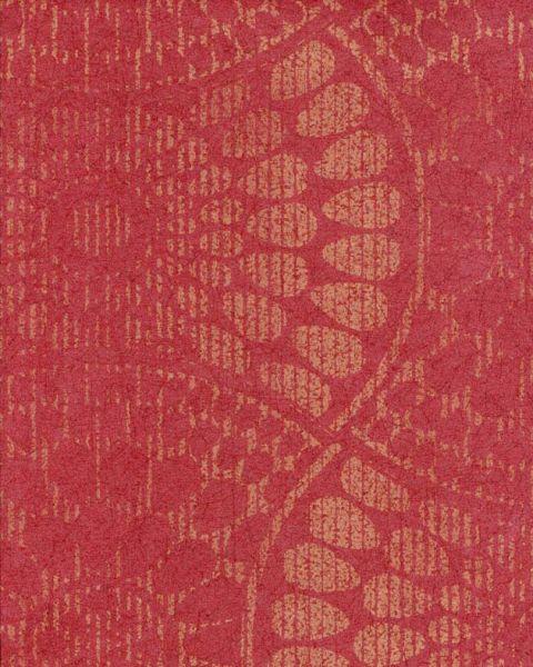 Английские обои Today Interiors,  коллекция Essence, артикул501-4