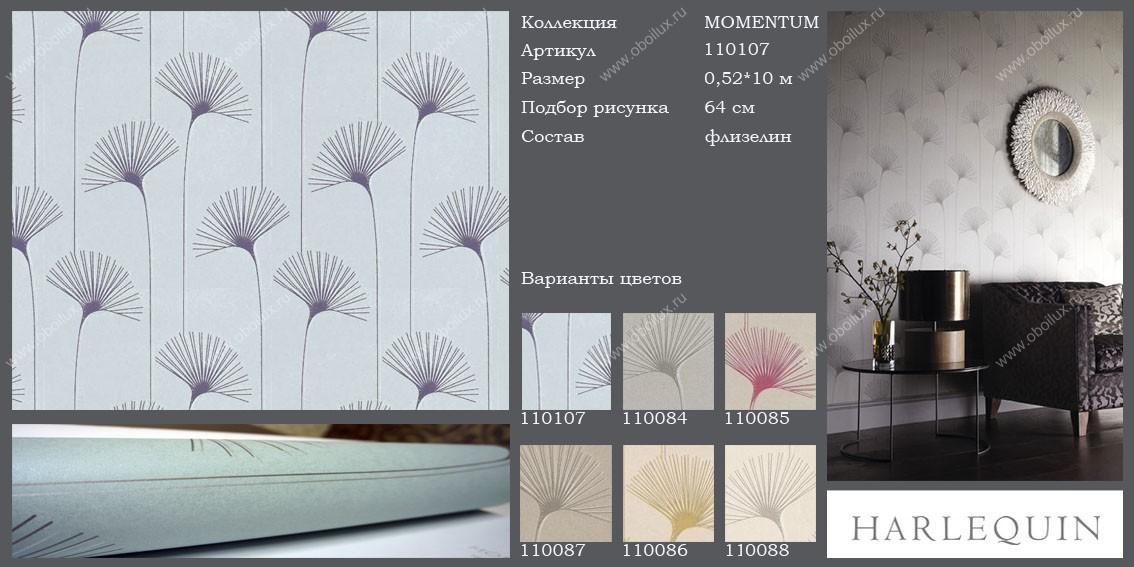 Английские обои Harlequin,  коллекция Momentum, артикул110107