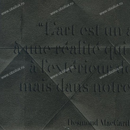 Французские обои Elitis,  коллекция Pleats, артикулTP-171-04