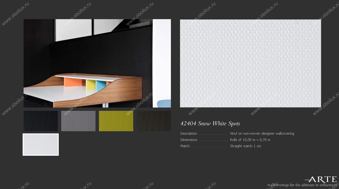 Бельгийские обои Arte,  коллекция Maison 01, артикул42404