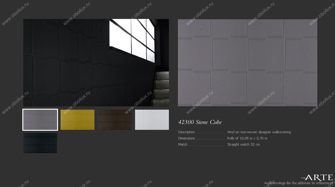 Бельгийские обои Arte,  коллекция Maison 01, артикул42300