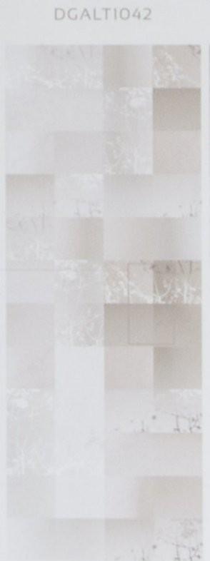 Бельгийские обои Khroma,  коллекция Altea, артикулDGALT1042