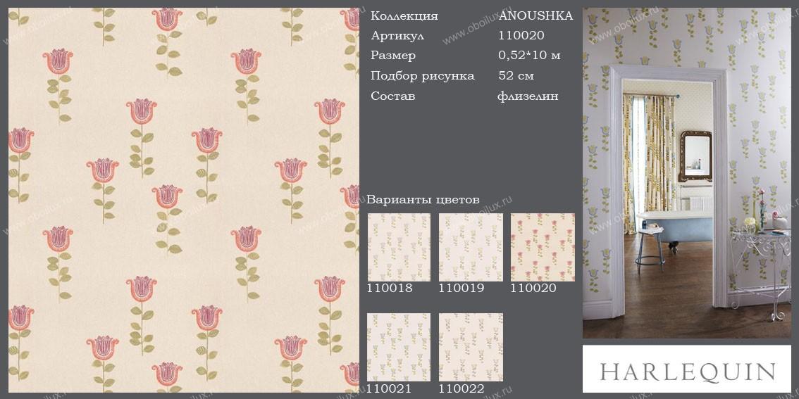 Английские обои Harlequin,  коллекция Anoushka, артикул110020