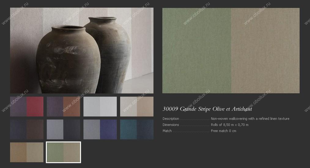 Бельгийские обои Arte,  коллекция Flamant Suite II, артикул30009