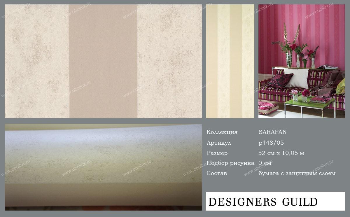 Английские обои Designers guild,  коллекция Sarafan, артикулP448/05