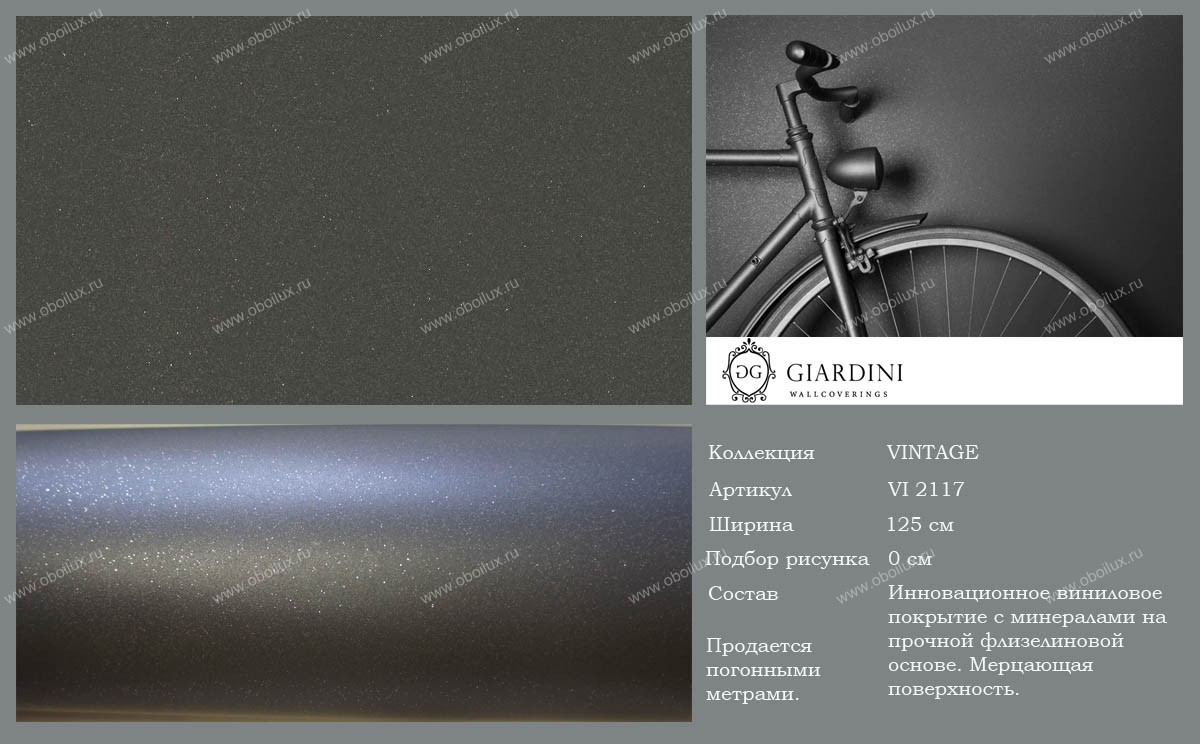 Итальянские обои Giardini,  коллекция Vintage, артикулVI2117