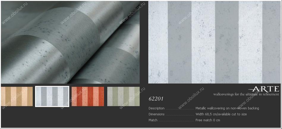 Бельгийские обои Arte,  коллекция Metal x, артикул62201
