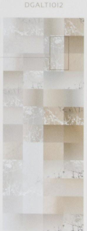 Бельгийские обои Khroma,  коллекция Altea, артикулDGALT1012