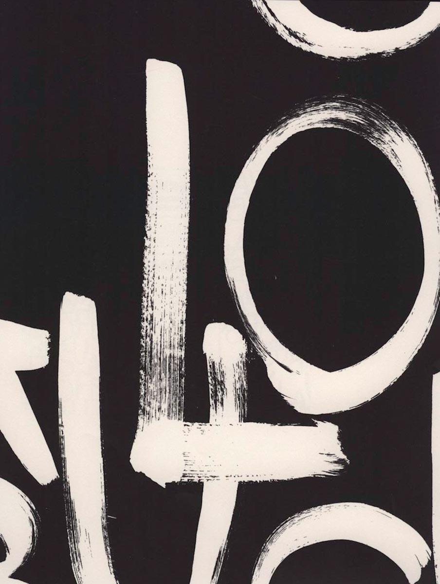 Обои  Eijffinger,  коллекция Black and Light, артикул356142